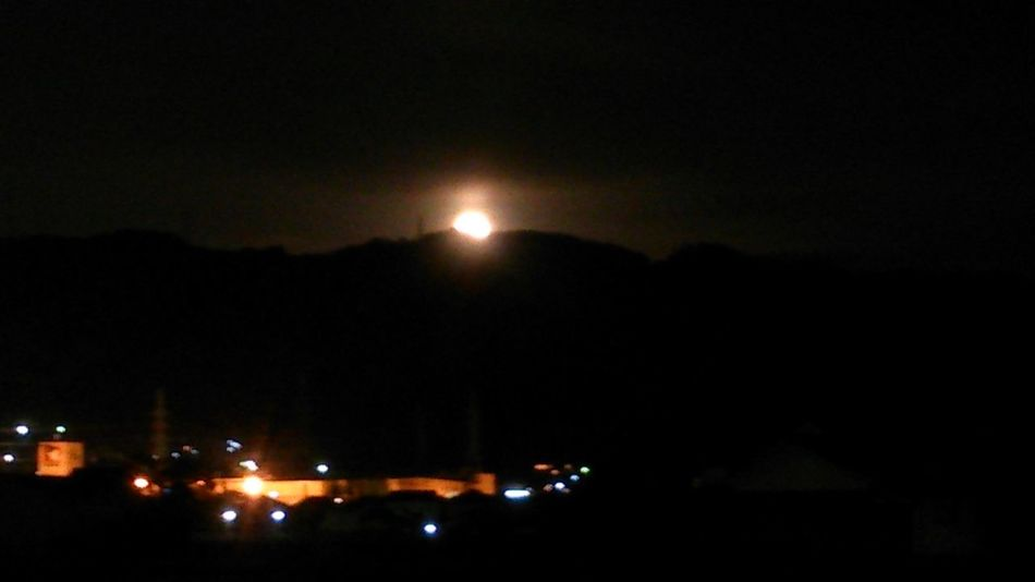 Moon Rising Welcome Night Cold December Japan
