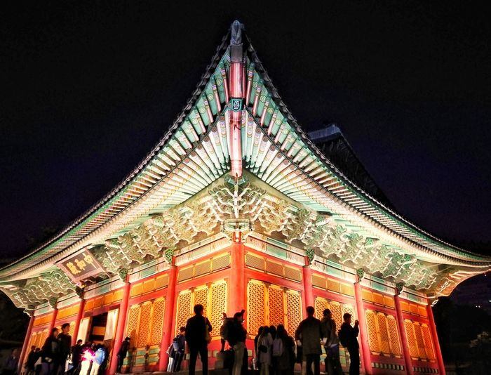 덕수궁 중화전 Korea Palace Night Architecture Built Structure Government Low Angle View People