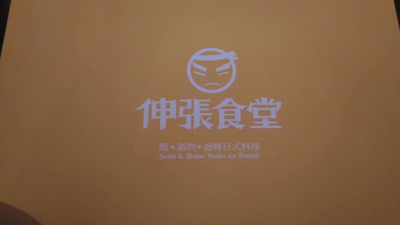 臺南 Tainan Taiwan