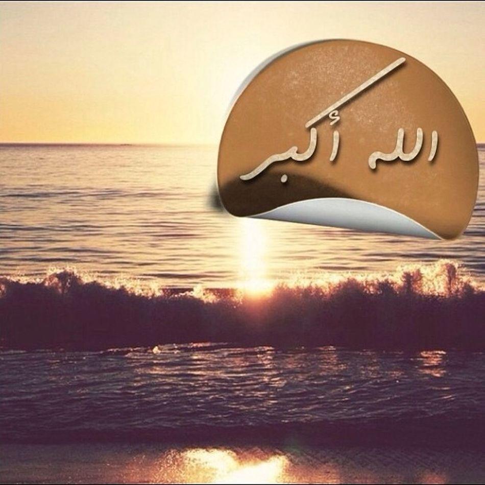 الله أكبر Islam صور صوره