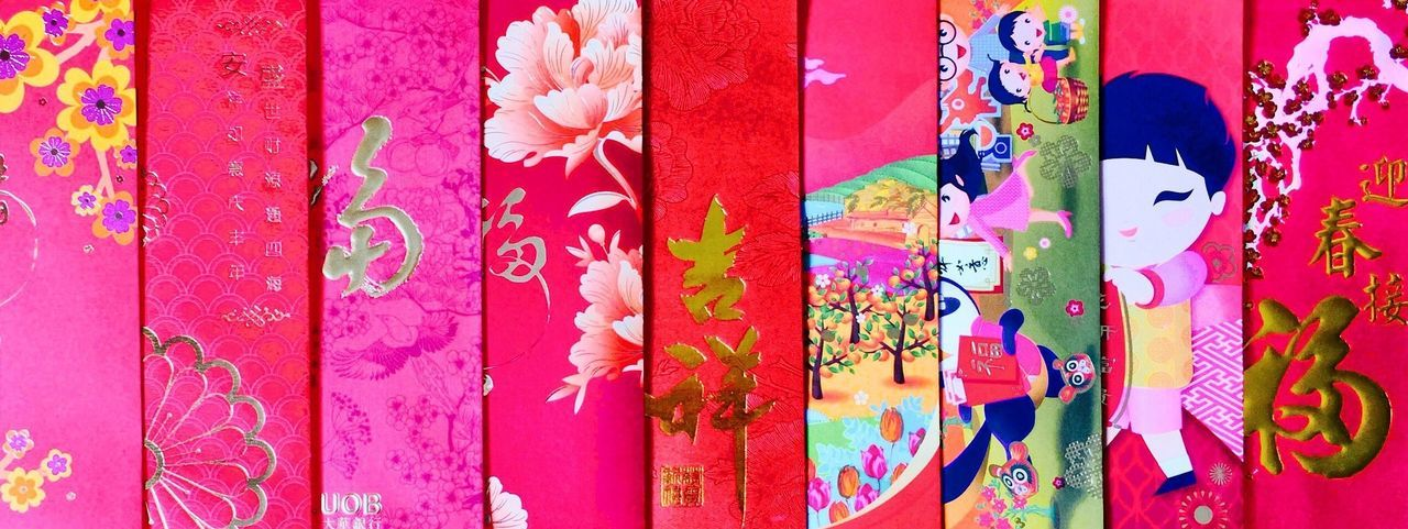 Interesting to find so many red packets designs these days... Angpow Cny2015 Chinese New Year