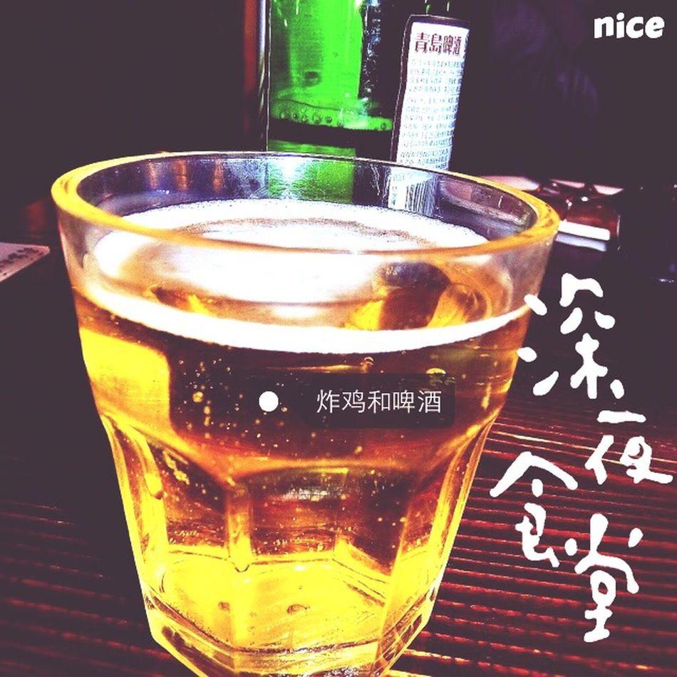 啤酒 First Eyeem Photo