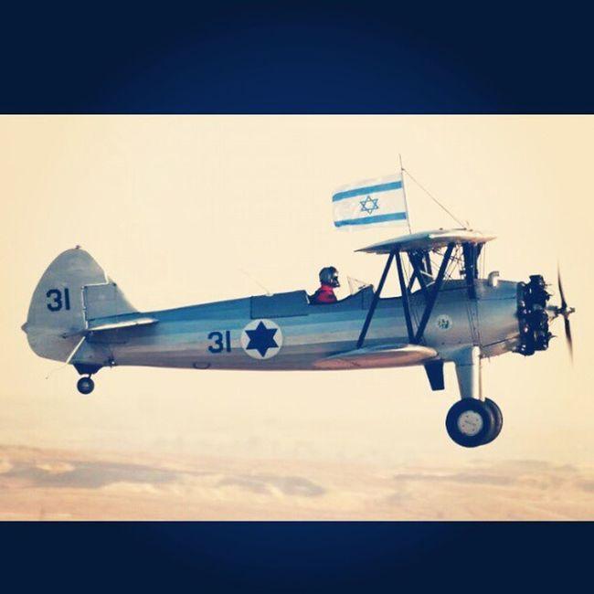 IAF Israel