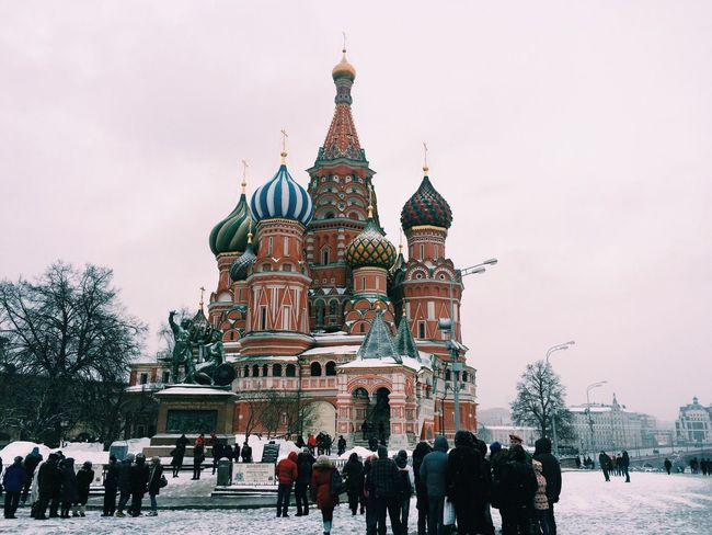 Moscow, I love you❤️ Msvlch Moscow