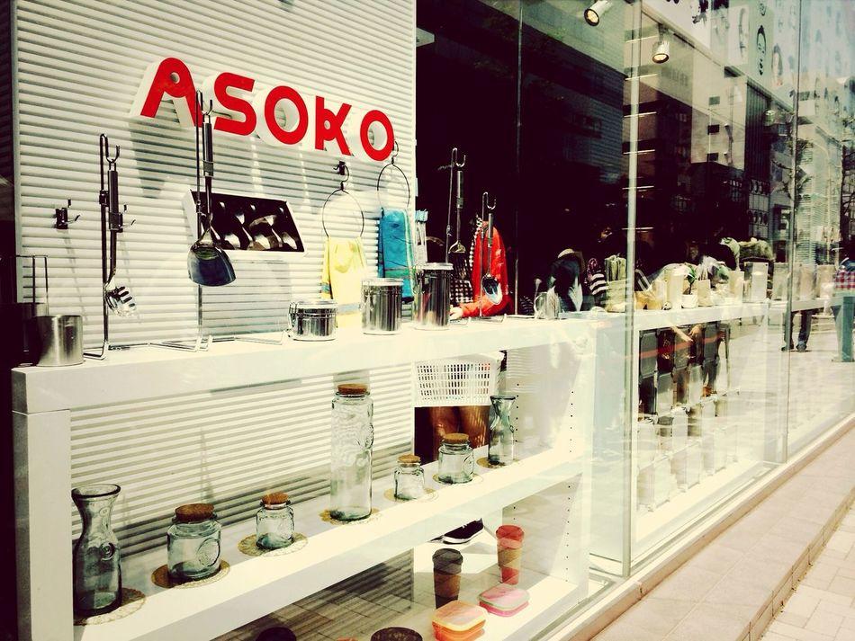 Shopping Asoko