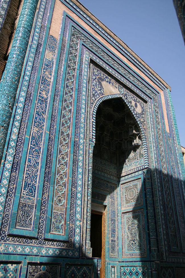 Arch Architecture Blue Built Structure Historic History Islam Islamic Architecture No People Ornate Pattern Patterns Place Of Worship Religion Samarkand Silk Road Uzbekistan