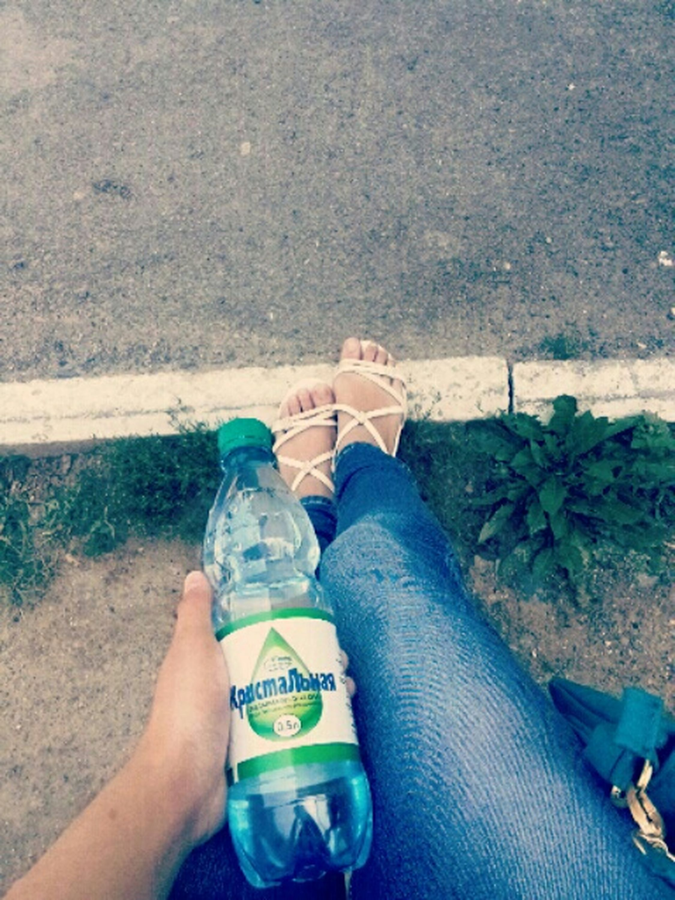 The Weather Is Hot Heat Very Tired  So Thirsty Beverage Water Crystal Love ♥♥♥