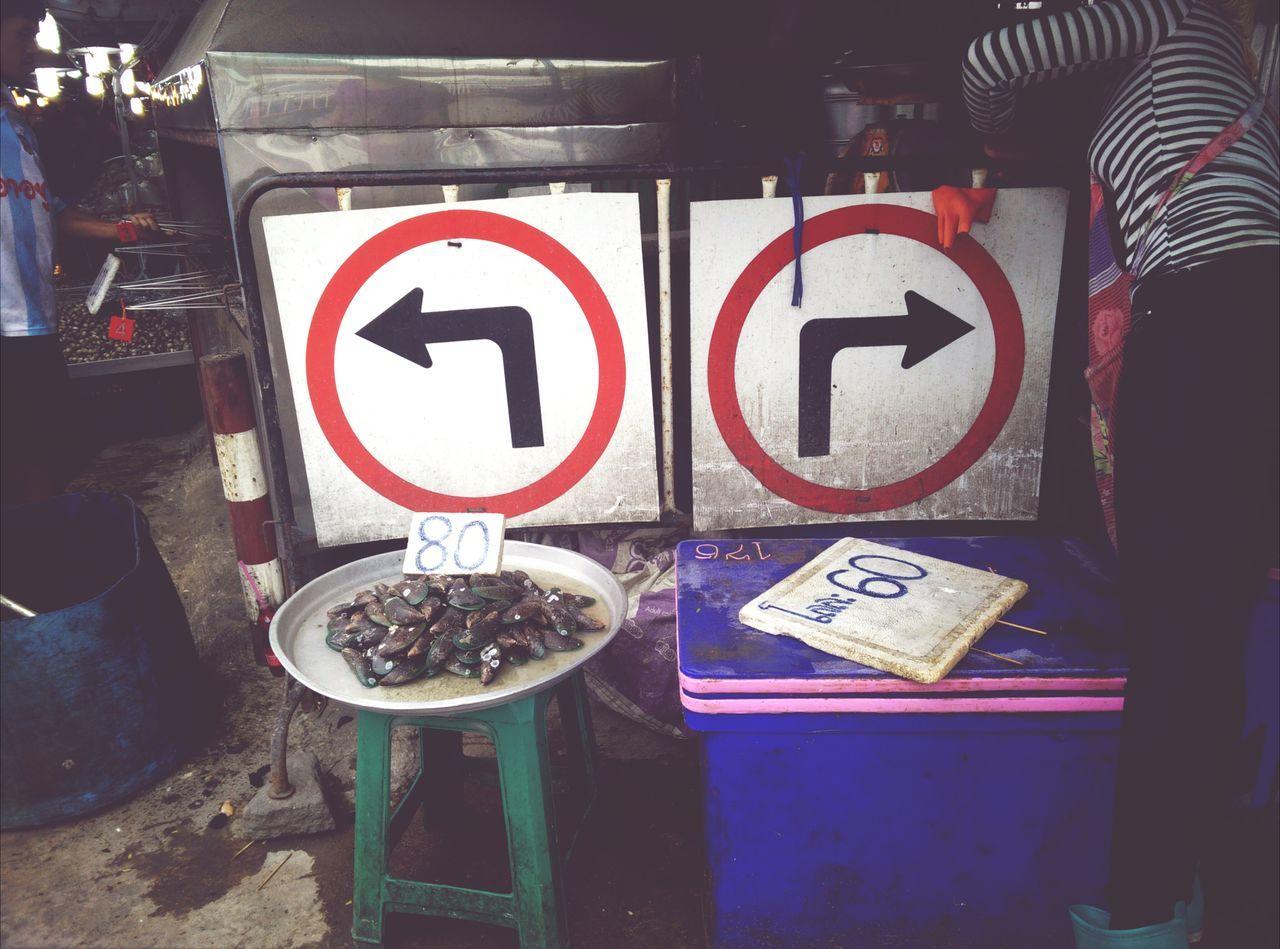 เลี้ยวขวา..80 เลี้ยวซ้าย..60 อืมมส์ Holiday♡ Relaxing Streetphoto Life