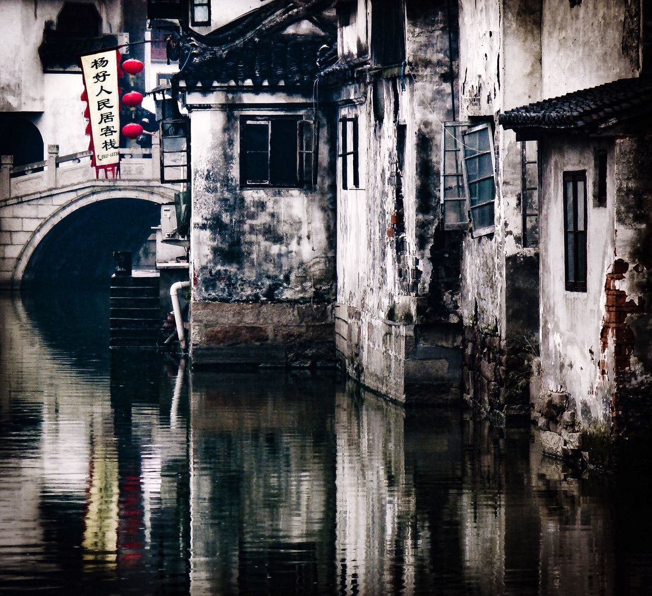 Architecture Built Structure Building Exterior Water Reflection Day Waterfront Outdoors No People China Photos China Watertown Pittoresque Fragility Spooky Atmosphere Old Buildings Old Town Old House Tongli Shanghai