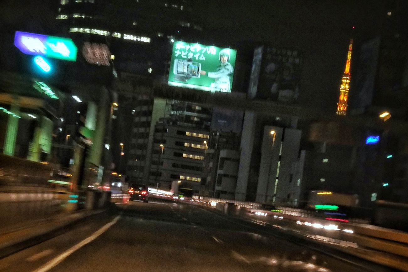 Night Driving  Tokyo Night Driving Around Tokyo Highway From My Point Of View Capture The Moment Night Road Night Lights Night Photography Illuminated Night City Tokyo Tower Between Buildings Buildings Car Lights Hello World Enjoying Life Taking Photos EyeEm Best Shots EyeEm Best Edits 首都高速 東京タワー