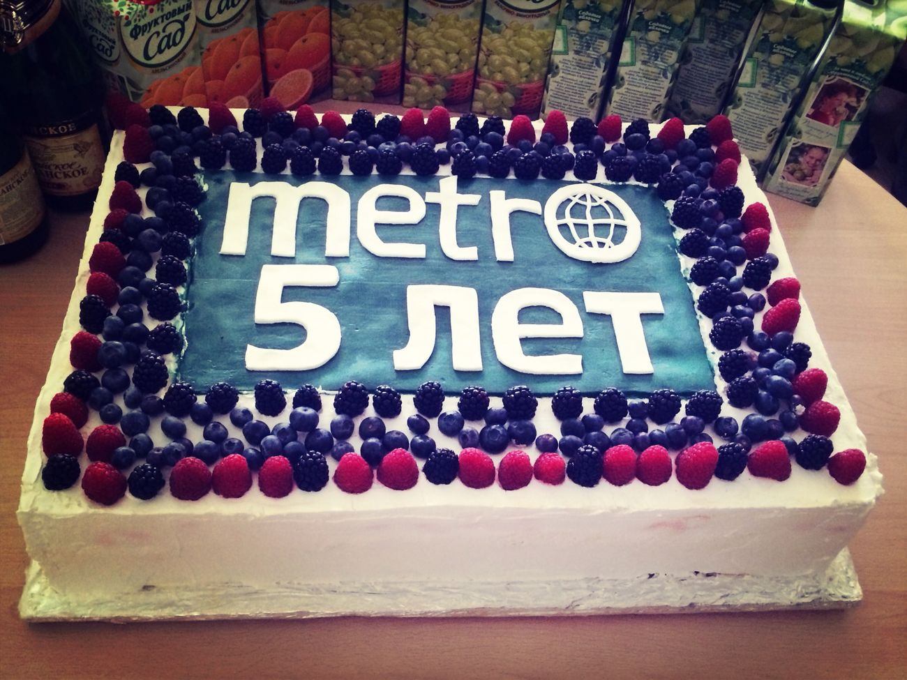 Happy Birthday! Newspaper Metro :) Holiday
