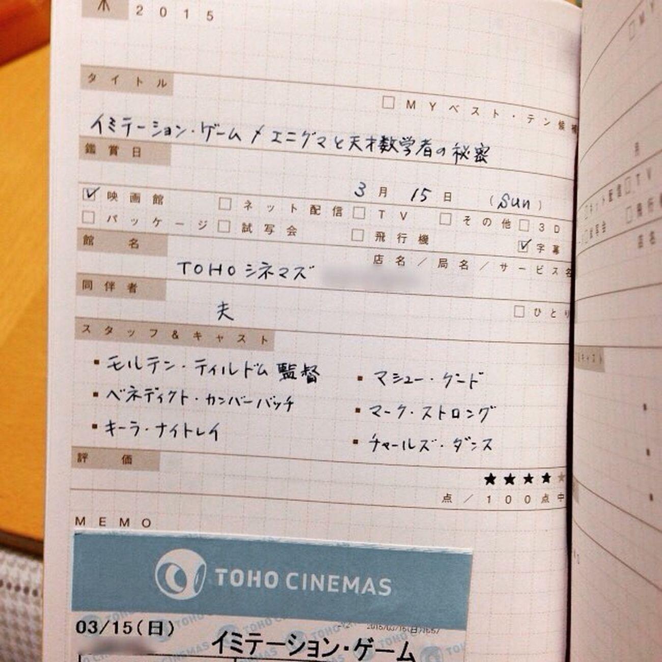MOVIE Cinema Diary Note 日記 記録 映画鑑賞 キネノート Kinenote
