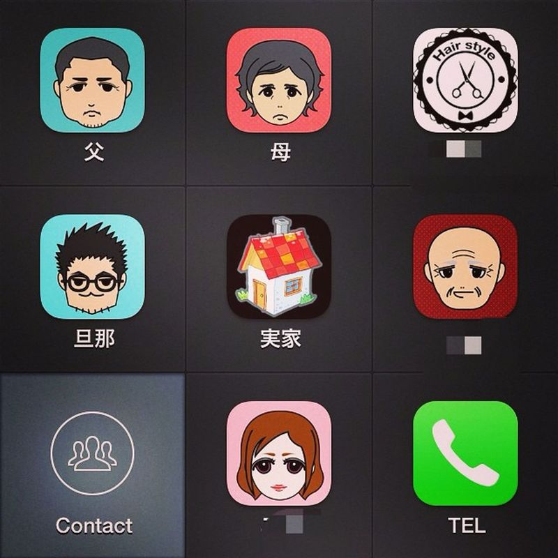 IPhone Family Telephone アプリ Application Launcher 似顔絵 ランチャー タレ目