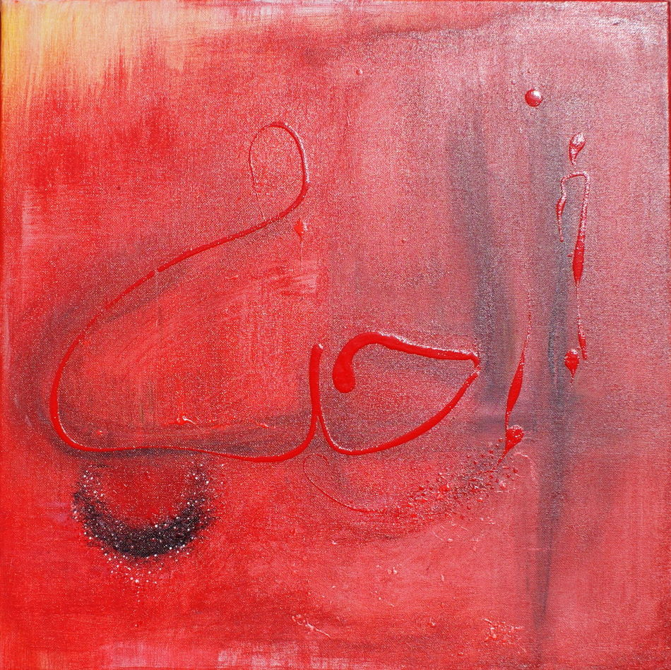 Abstract Abstract Photography Arabian Arabic Arabic Style Art Art And Craft Art, Drawing, Creativity Arts Culture And Entertainment ArtWork Canvas Close-up Day Gift Indoors  Love Love ♥ No People Red Red Red Color Wedding