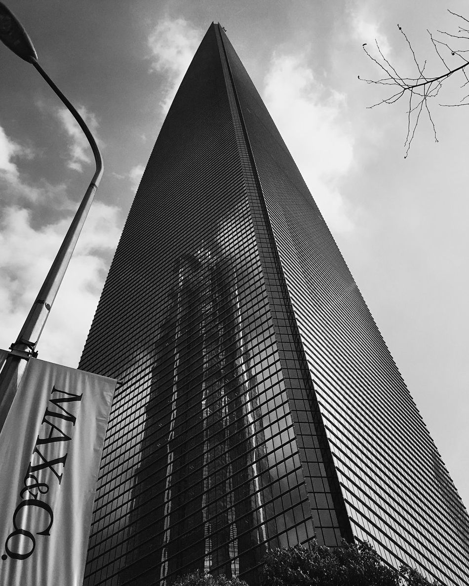 Low Angle View Architecture Built Structure Building Exterior Tall - High Skyscraper Tower City Modern Sky Office Building Cloud Capital Cities  Tall Outdoors Cloud - Sky Development Building Story Day Spire
