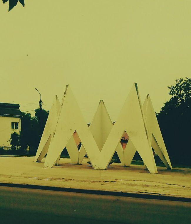Urban Geometry Drohobych Monument