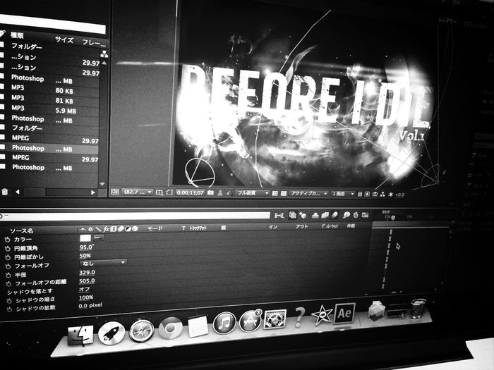 Making For AfterEffect