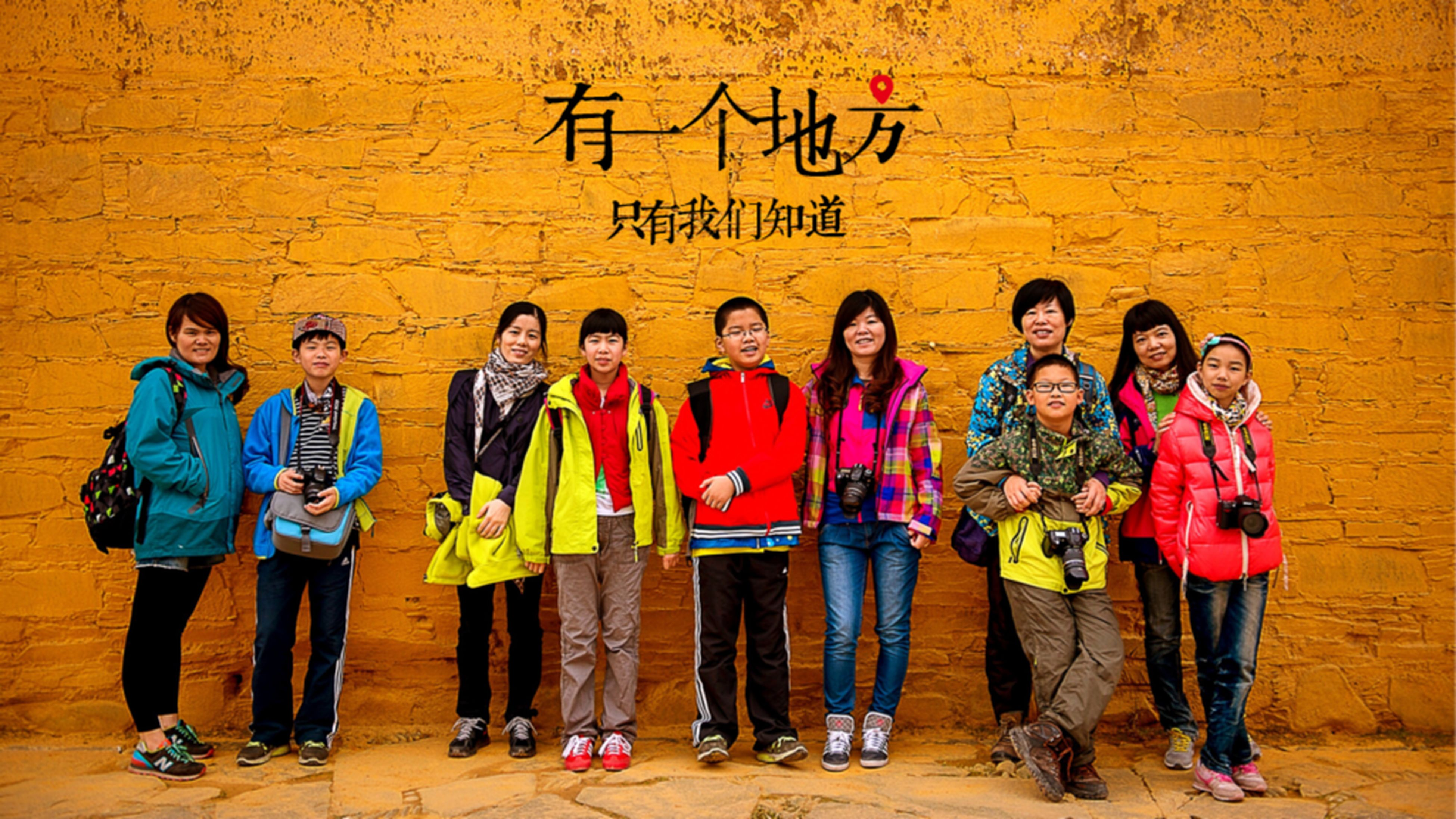 lifestyles, men, person, standing, casual clothing, traditional clothing, full length, wall - building feature, graffiti, togetherness, leisure activity, text, large group of people, multi colored, walking, street, cultures, non-western script, love