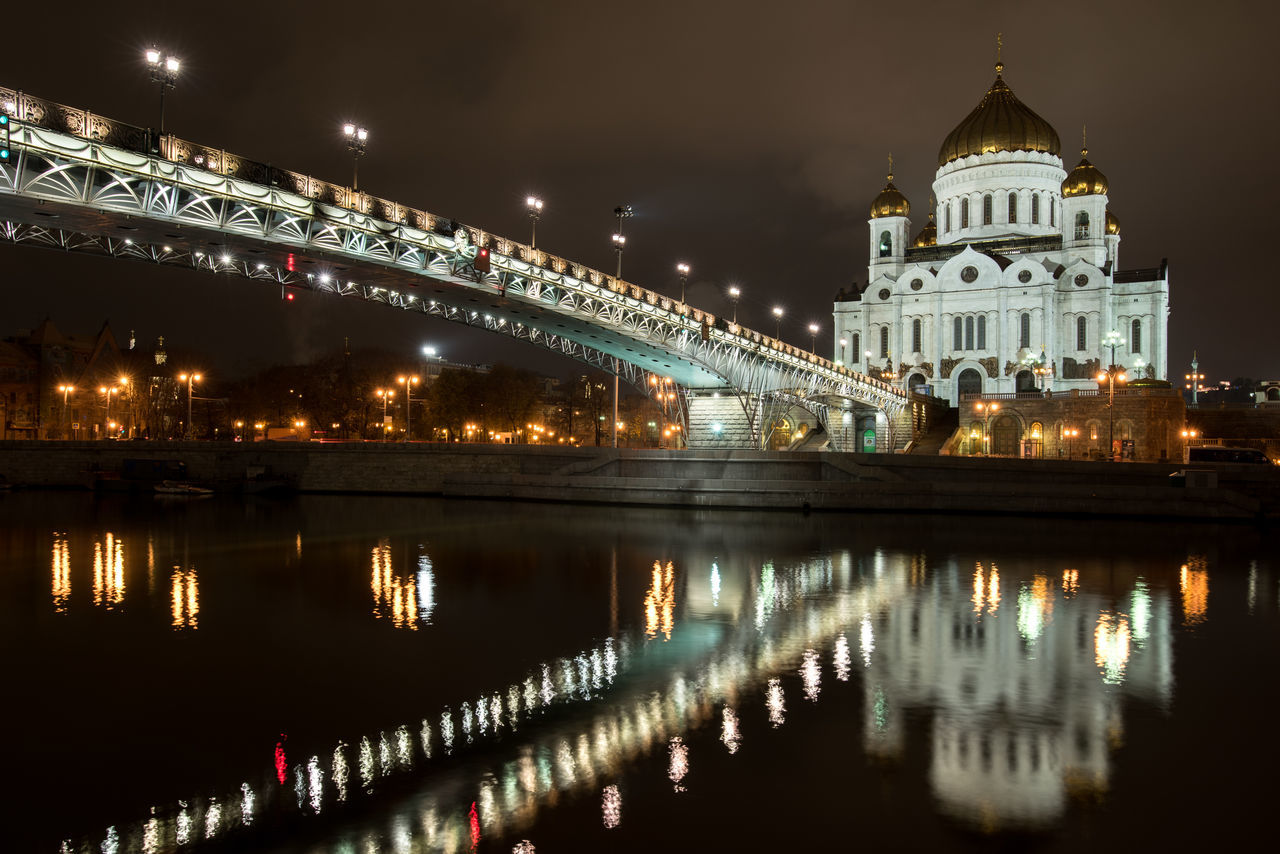 Cathedral of Christ the Saviour Architecture Bridge Cathedral Illuminated Long Exposure Moscow Night No People Reflection River Russia Travel Destinations Water Москва мост Ночь отражение река храм ХрамХристаСпасителя ХХС