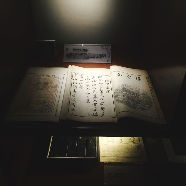 Antique Chinese Stationary Ancient Culture Chinese Art Light And Shadow Exhibition