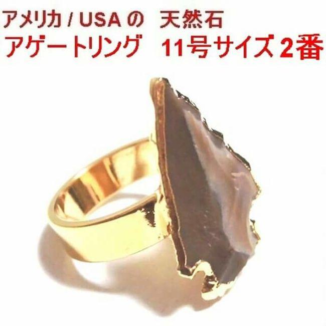 セレクトショップレトワールボーテ ファッション 天然石 指輪