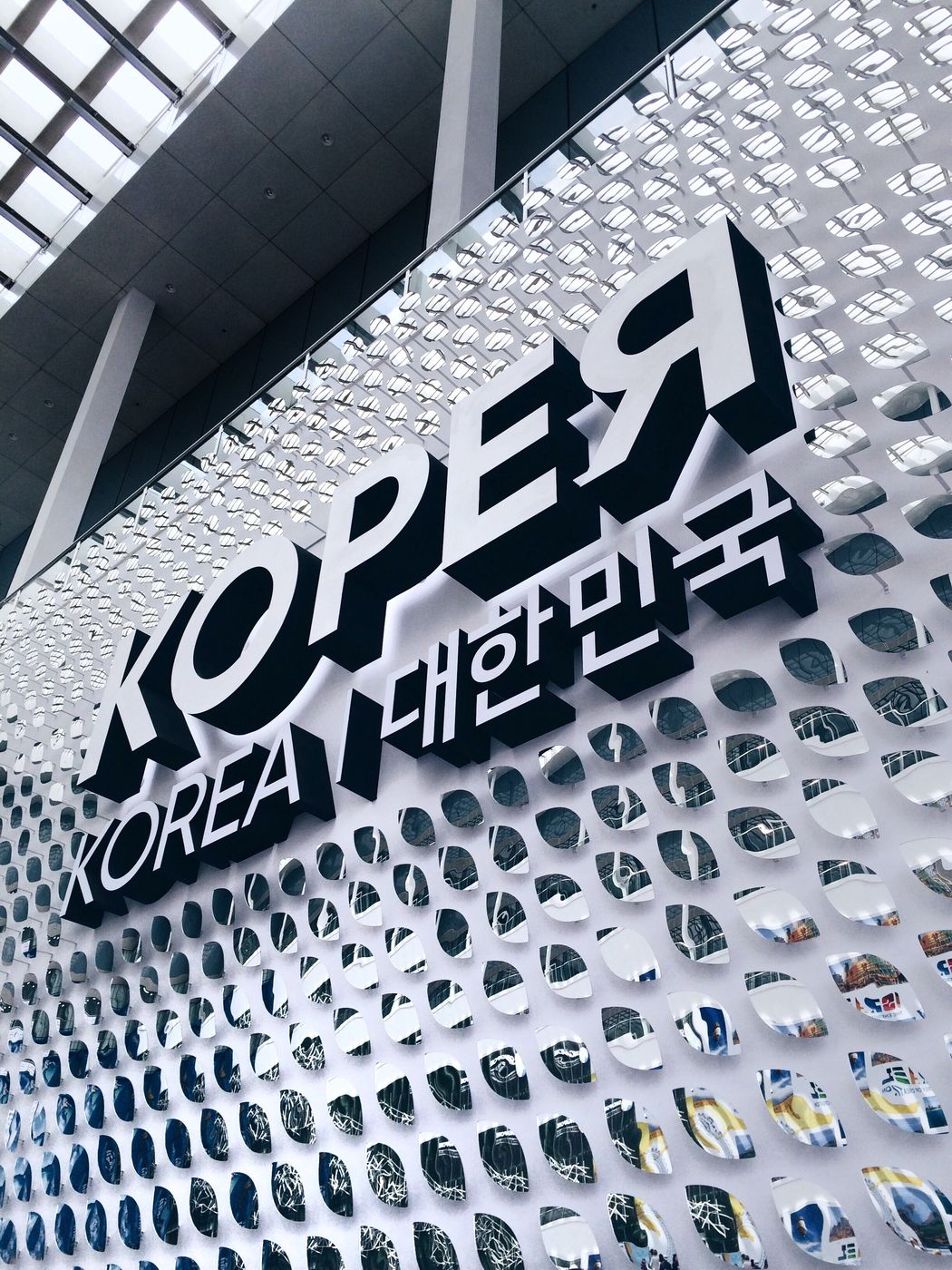 Korea Photo EXPo2017 Kazakhstan Expo2017 Kazakhstan Korea Seoul First Eyeem Photo