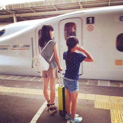 Daughter Tokuyama-station