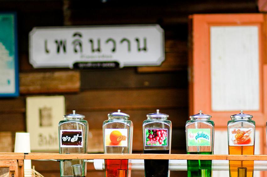 Sarsaparilla soft drink @PlearnWan , Hua Hin district ,Thailnad Choice Close-up Day In A Row Indoors  Jar Medical Cannabis No People Plearnwan Retail  Sarsaparilla Shelf Small Business Text Variation
