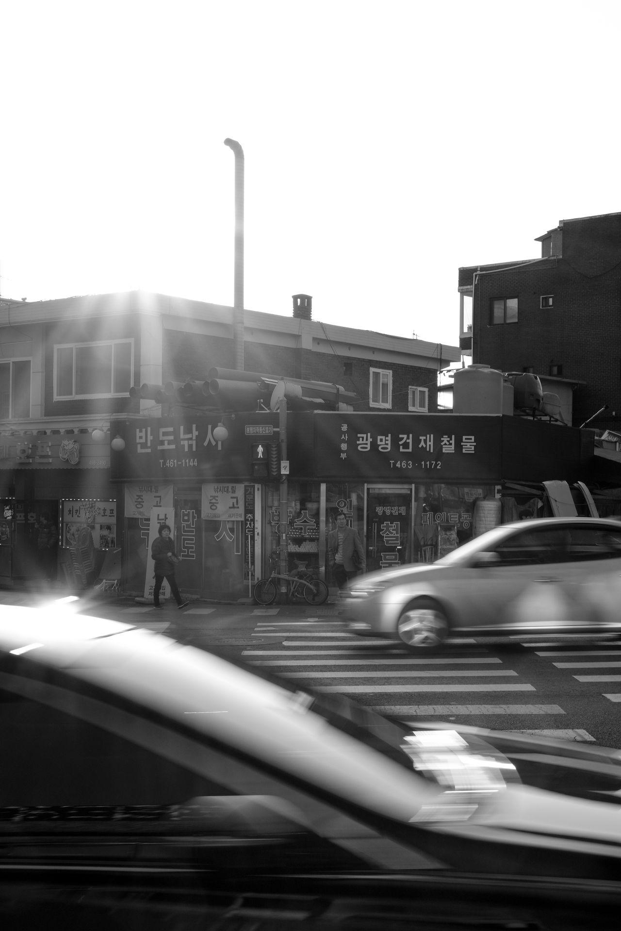 Blackandwhite Building Car Cityscape Close-up Day Hardware Store Local Neighborhood Outdoors Seoul Street Streetphotography Sunlight Sunset Traffic Lights Transportation Vehicle First Eyeem Photo