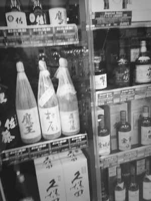 Sake at 活龍+1 by Rieko