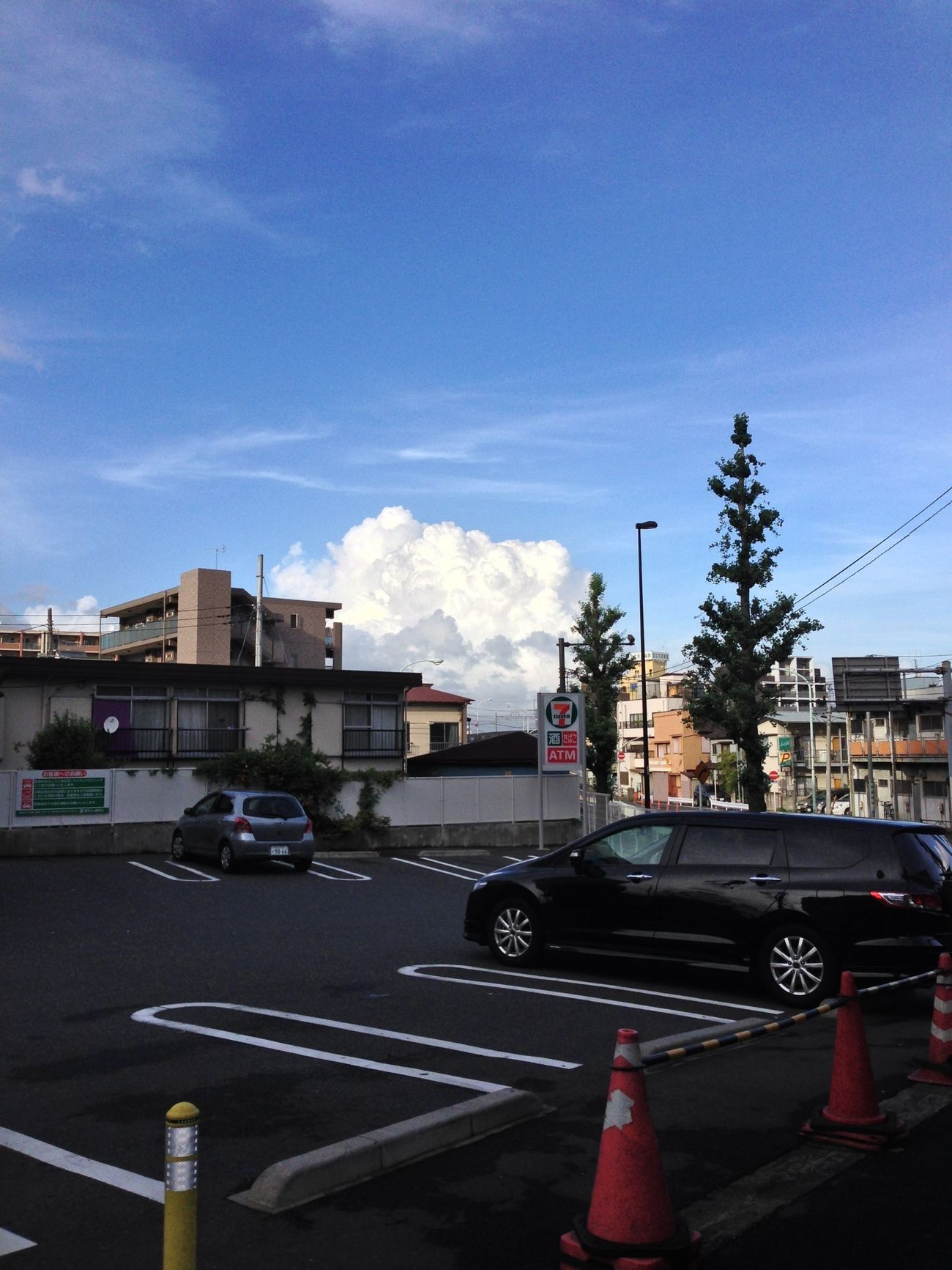 Thunderhead after typhoon. Clouds GetYourGuide - Cityscapes