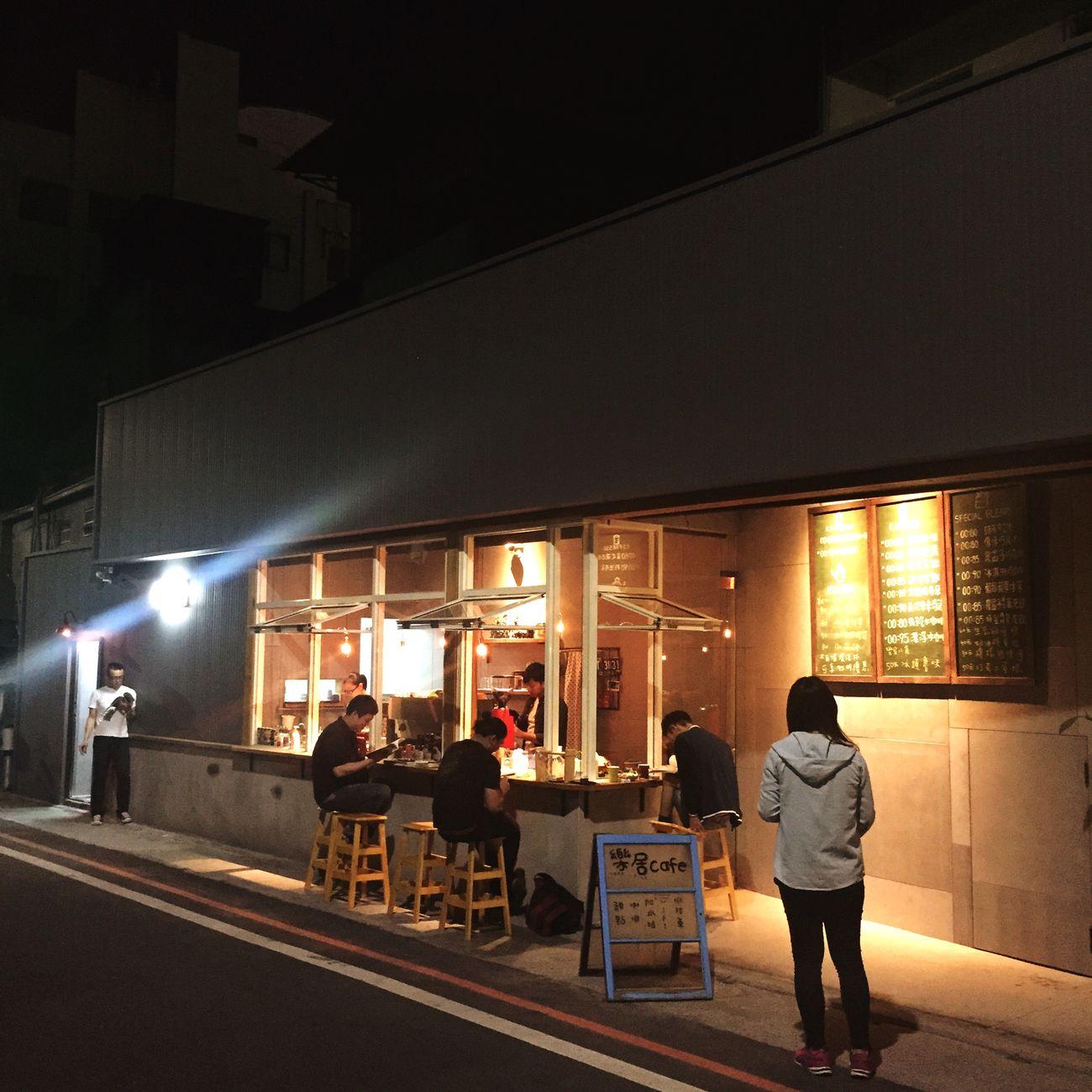 Caffe shop room ☕️