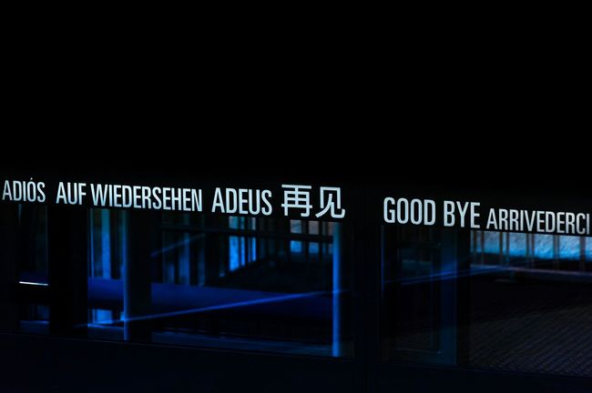 Goodbye Auf Wiedersehen Adiós Saying Goodbye Leaving Don't Look Back What's Behind This Door? What's Next