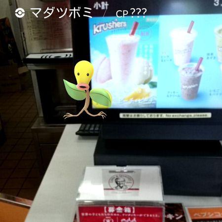 お昼は ケンタ … ポケモン いたー笑待ってる間に ポケモンゲット だぜー笑 ポケモンGO Pokemon Go ケンタッキーフライドチキン ケンタッキー 美里