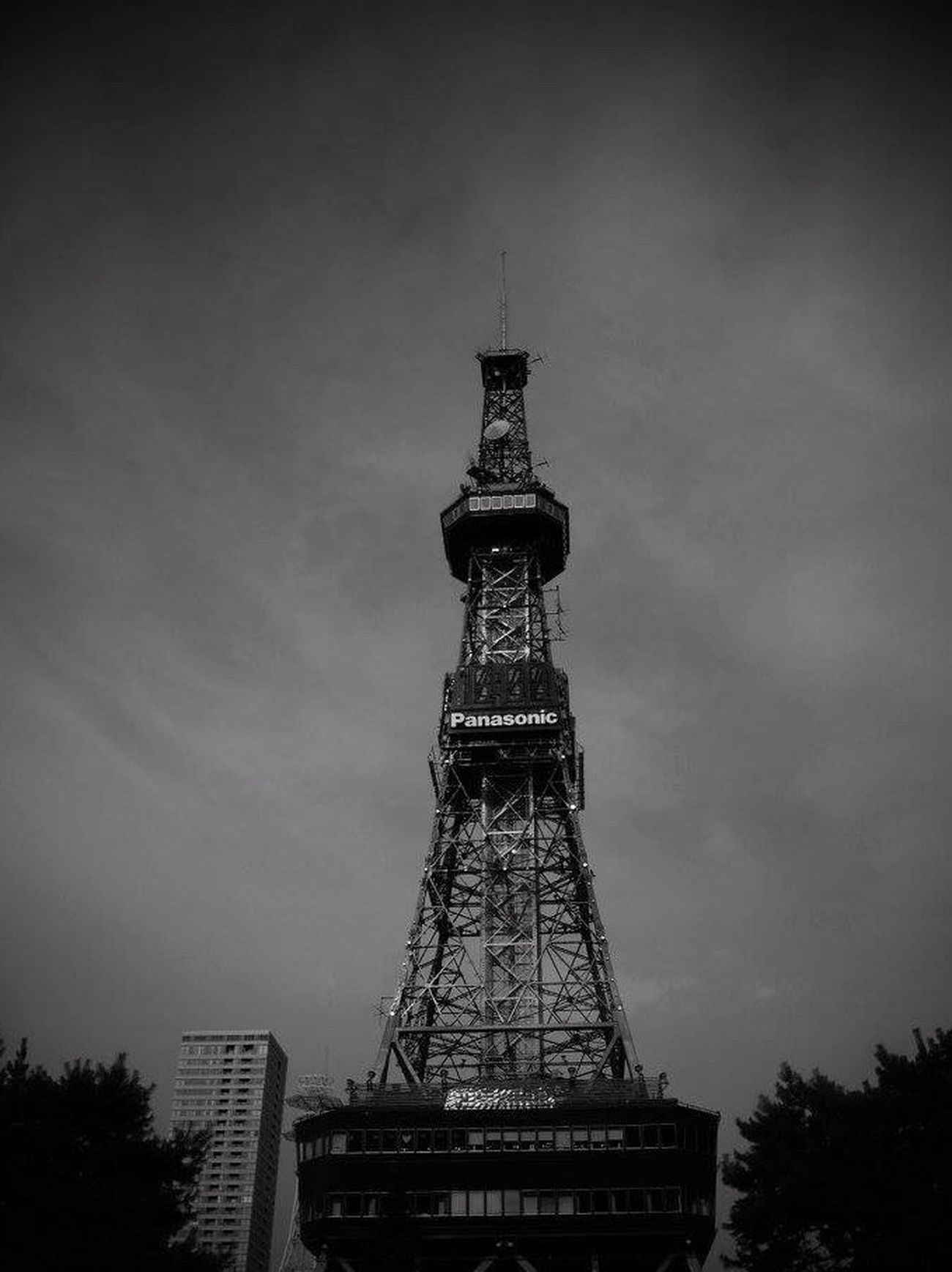 Sapporo TV Tower Odori Park Sapporo Hokkaido Japan