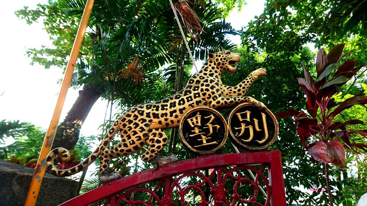 Hawparvilla Singapore EntryGate