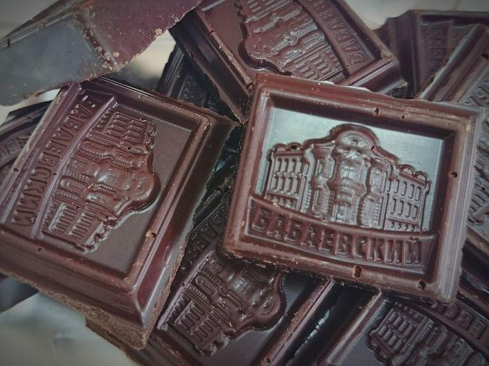 Chocolat Good Morning вкусняшки Бабаевский 75%cacao