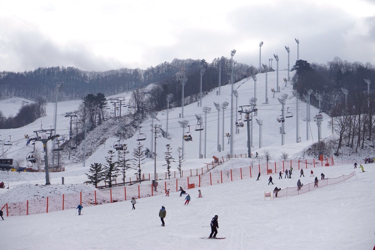 Ski Skiing ❄ Skiresort Snowboard Snowboarding White Snow Snowcovered Nice Nice View Niceday Cold Cold Temperature Coldweather Windy Korea Korean Trip Koreantravel Soul City