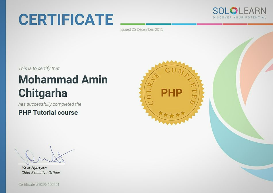 In the name of Allah | My Php SoloLearn Certificate | گواهینامه