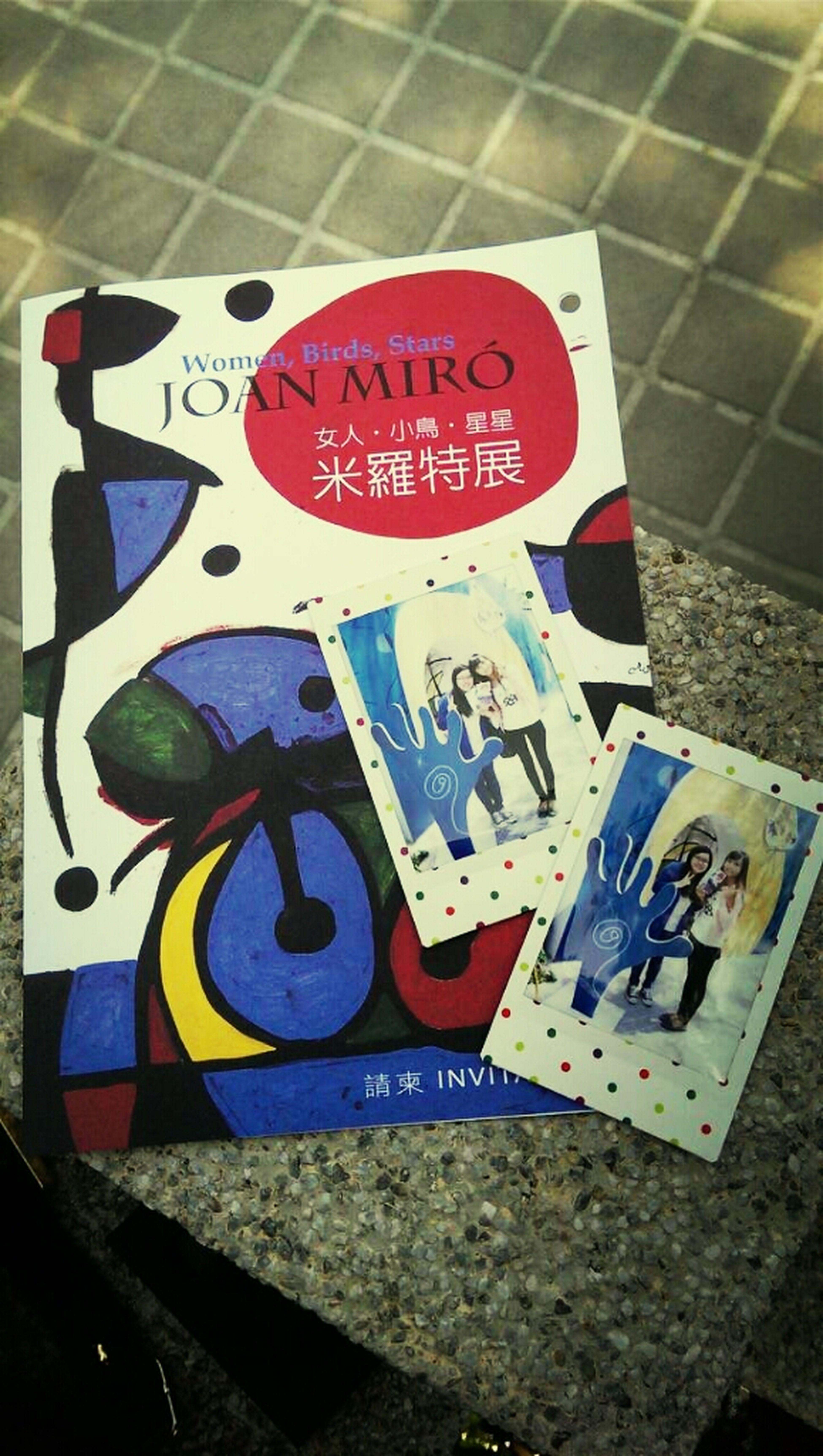 Exhibition Joan Miró  Women, Birds, Stars