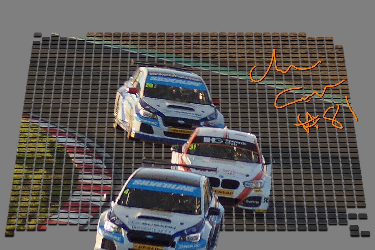 Bmr Http://c-m-m-cphotography.weebly.com 2016 Season BTCC 2016 Speed Brands Hatch