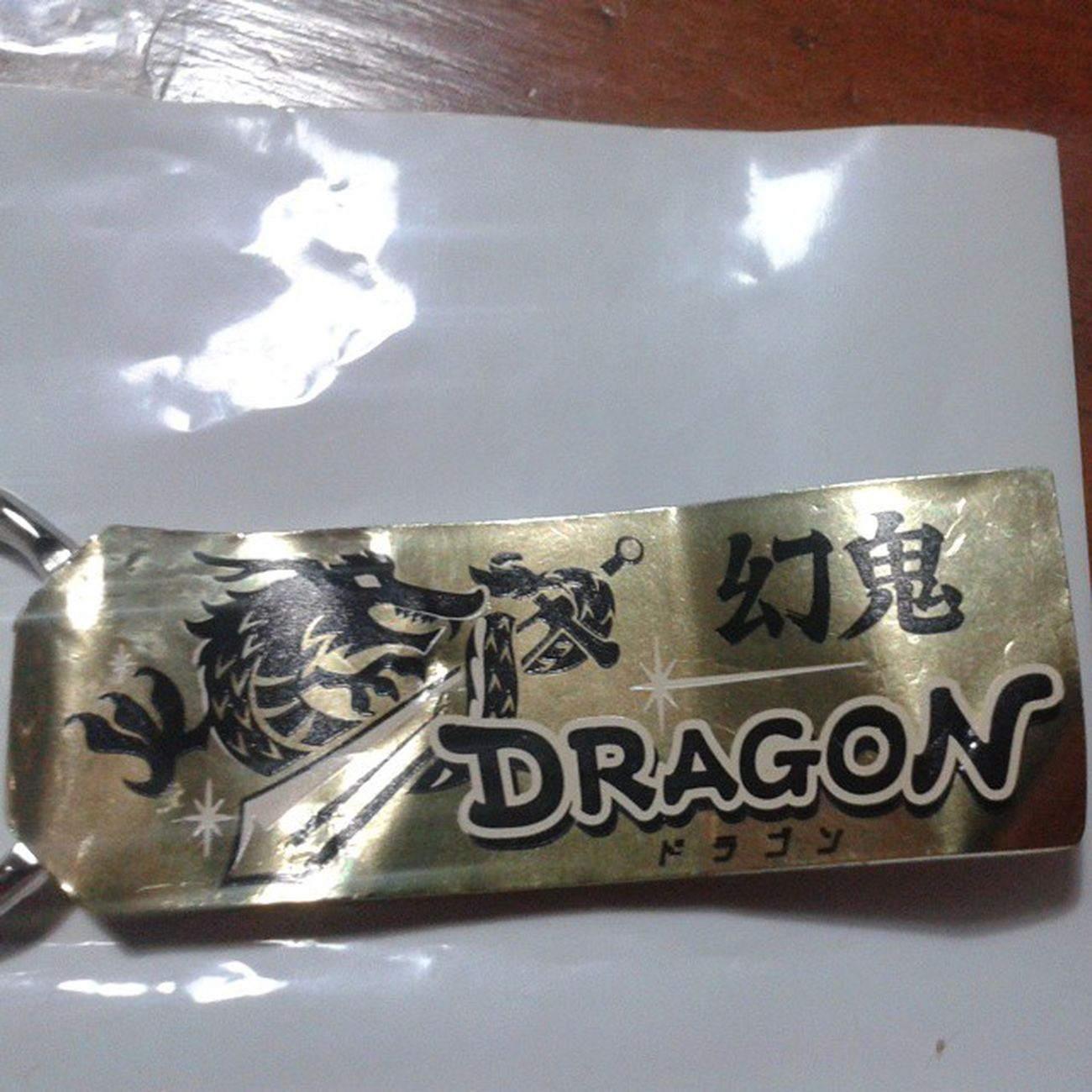 JapaneseDragon JapaneseGift Japan