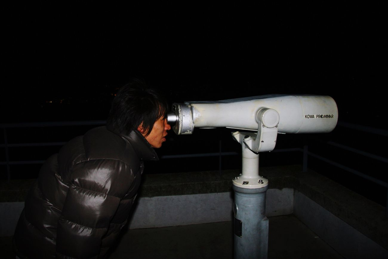 Japan Shonan Dark Illuminated Night Flash Telescope Look Into The Darkness  Finding New Frontiers
