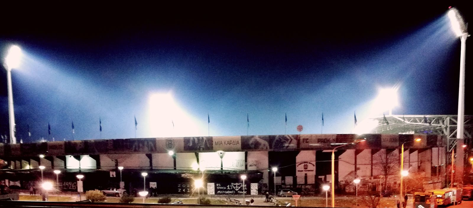 Paokfc Ourhome Bestfans 1926 Gate4