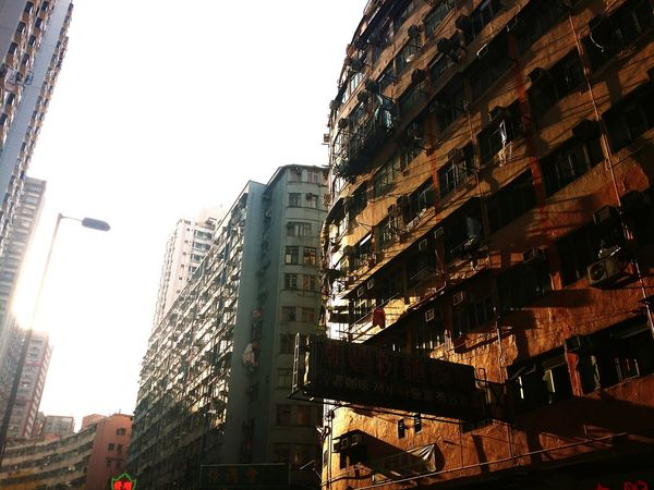 官塘 Kowloon