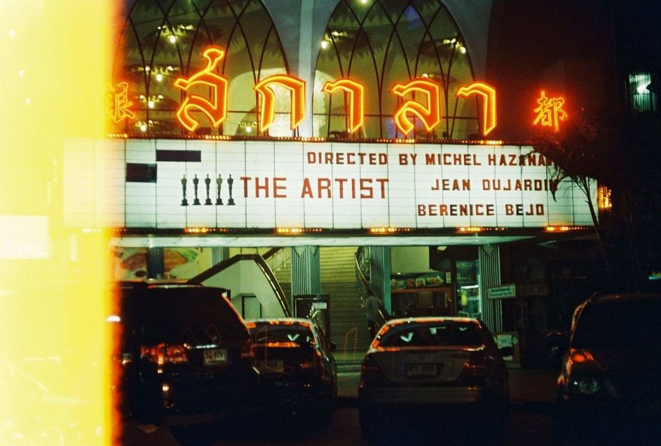 Cinema In Your Life Lightleaks Bangkok Thailand. Standalonecinema Silent Film Imperfect