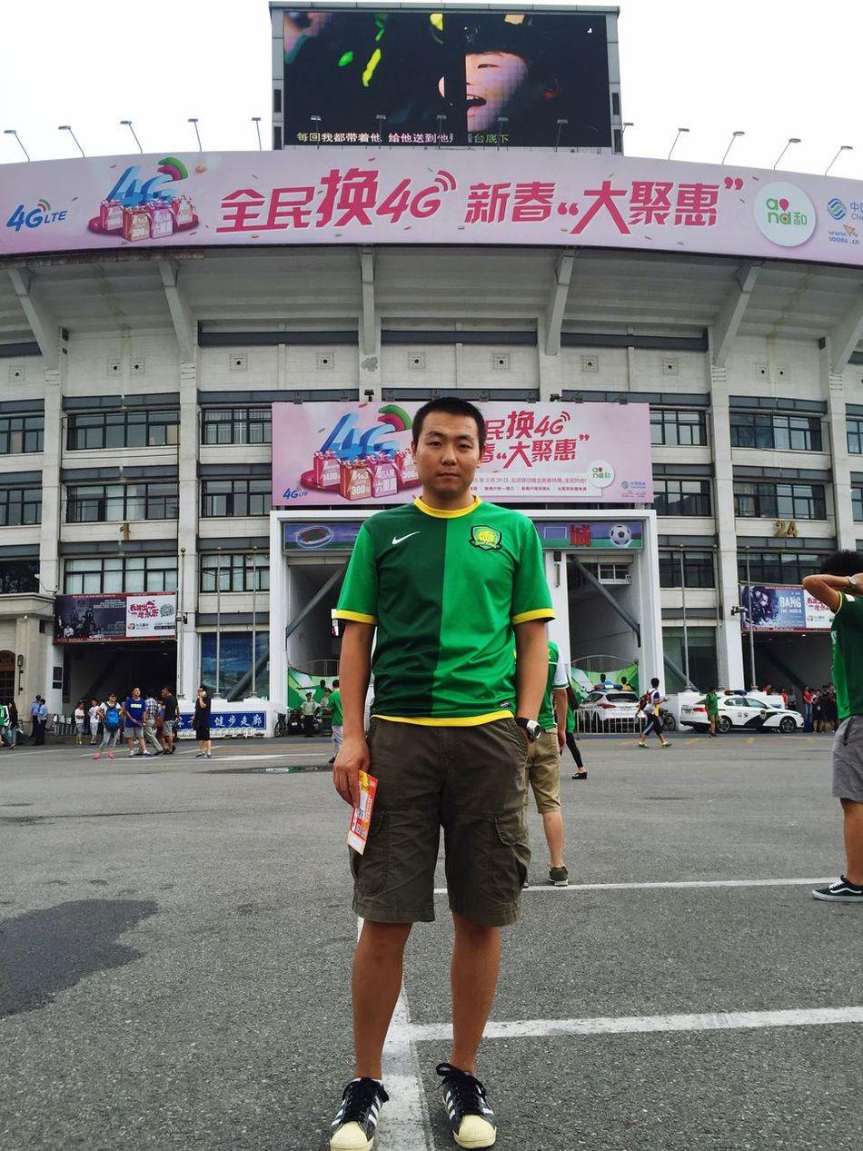 Beijing Guoan 比赛日,和我们的球队一起,战斗!