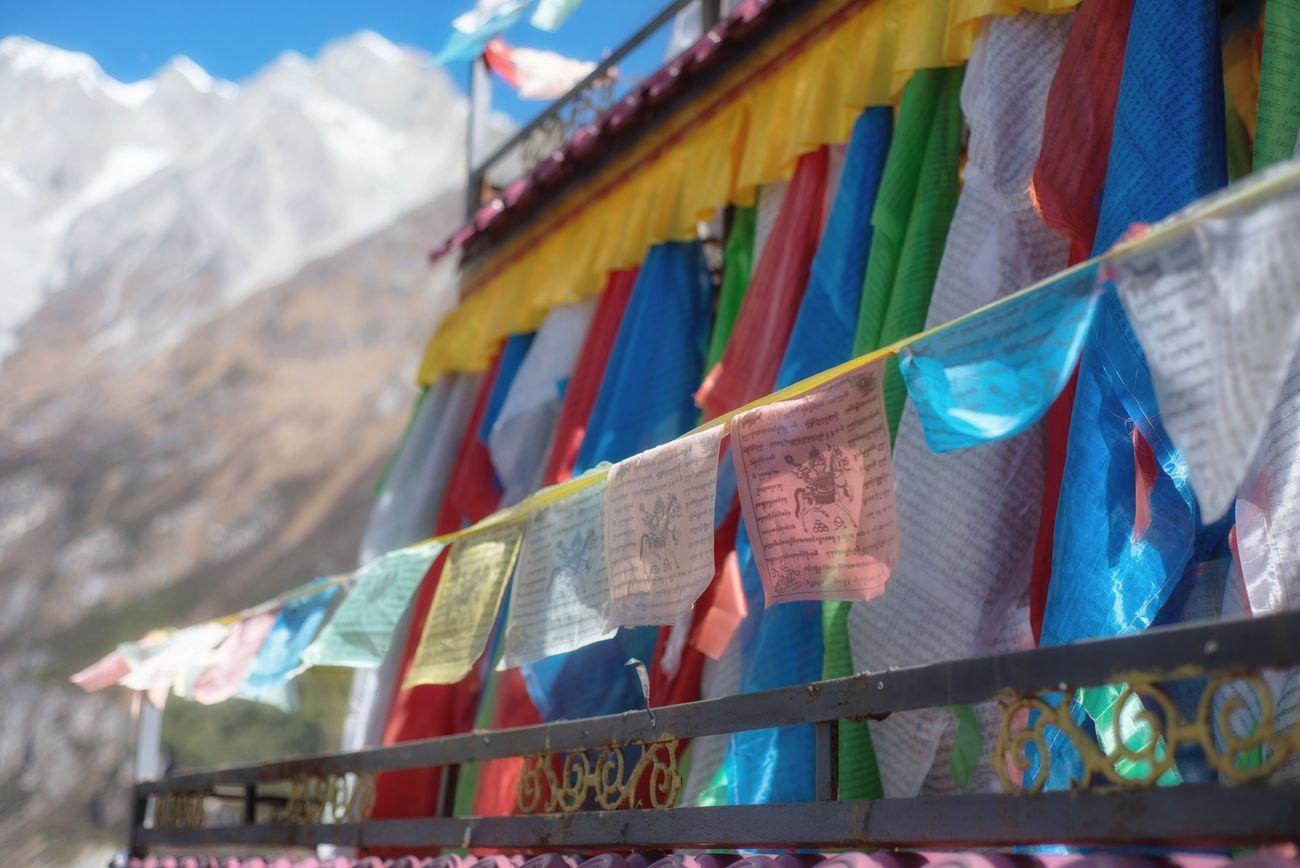 Tibetan Prayer Flags Sichuan Province Hailuogou Valley Snowcapped Mountain Saintly Blameless Flawless Beauty Quiet Place