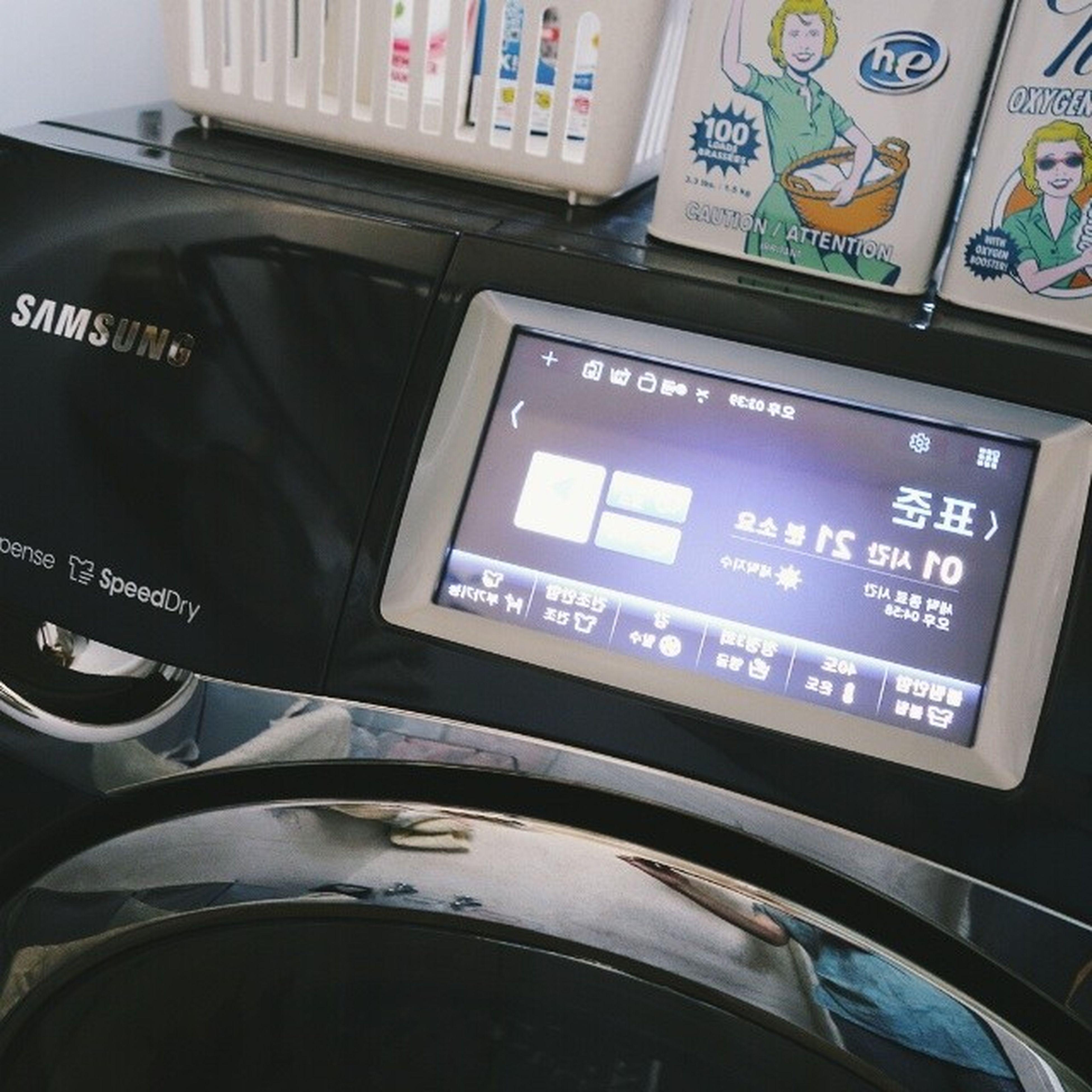 이제 세탁기까지 말썽...삼성 그지같네 진짜....LCD 화면이 거꾸로...금쪽같은 주말 날렸음? 삼성 버블샷3 절대 비추 광고는 다 사기임