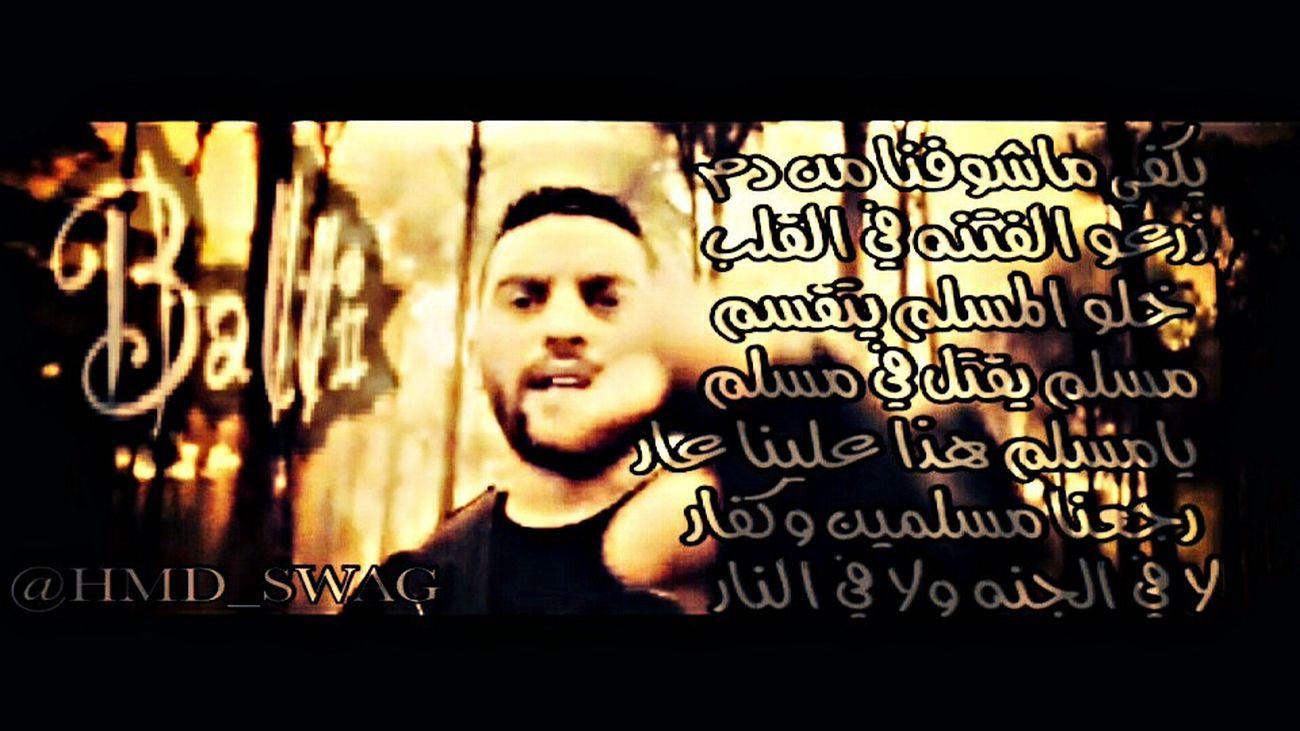 ليبيا متى أراك سالماً ياوطني :-( يفرج عليك الله يا ليبيا. Peace Balti شهداء ليبيا Libya اللهم أنصر المسلمين في كل مكان // جمعه مباركه انا مسلم. I'm Moslem